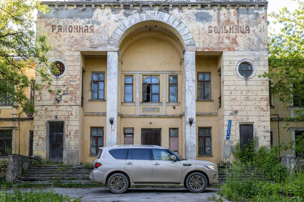 Заброшенная больница в Ясногорске (Тульская область) © ДРУГИЕ МЕСТА