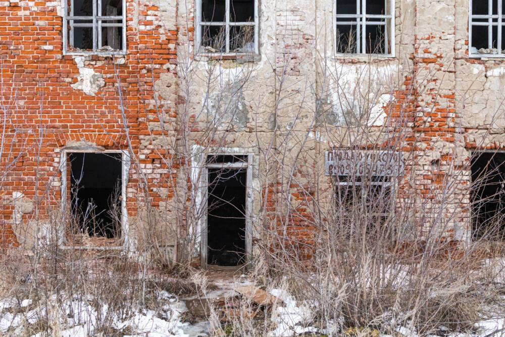 Заброшенная усадьба в Тагашево (Республика Татарстан) © ДРУГИЕ МЕСТА