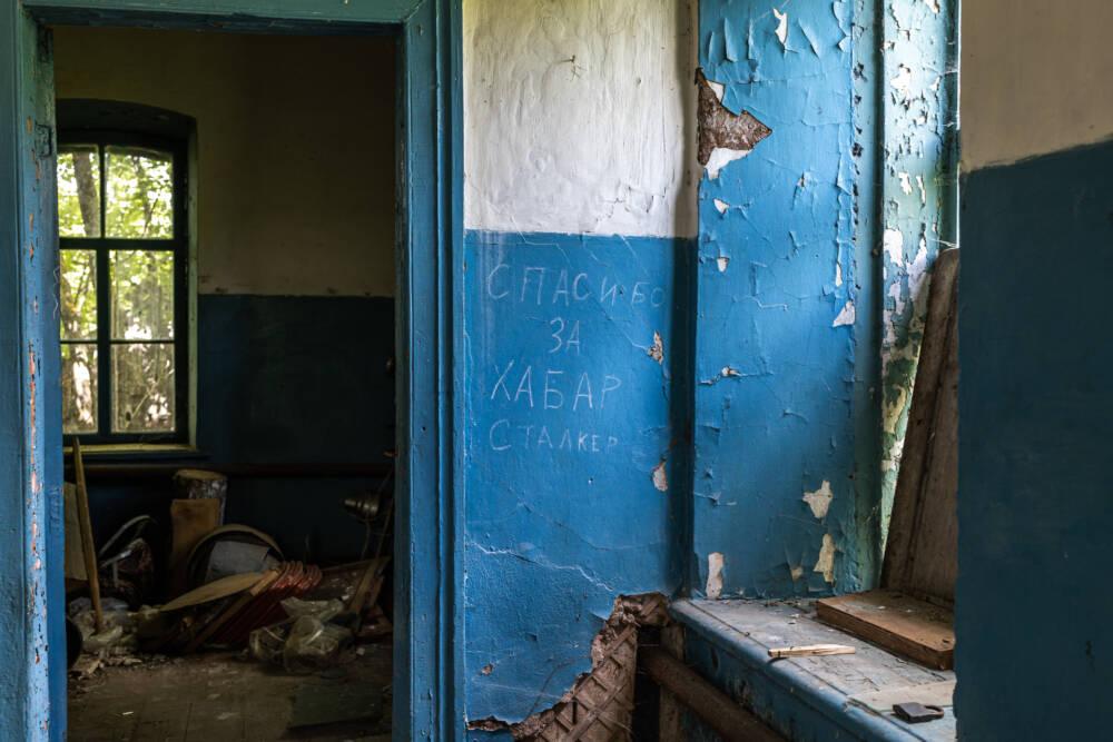 Заброшенный детский садик в селе Рычково (Оренбургская область) © ДРУГИЕ МЕСТА