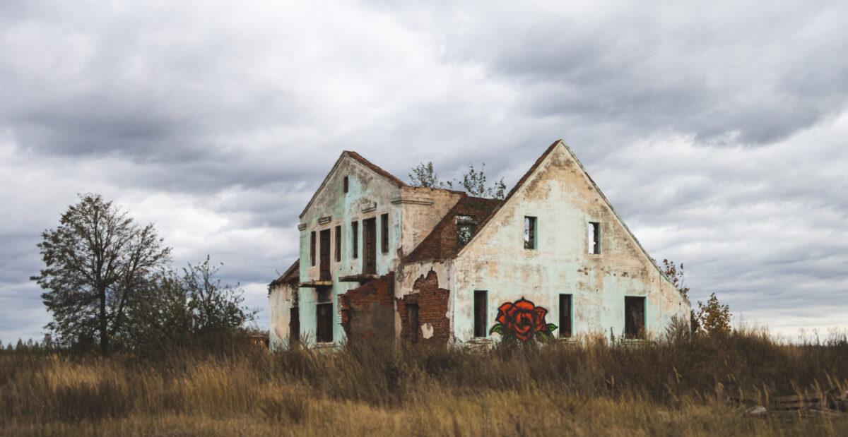 Моховое. Деревня смерти © Другие Места
